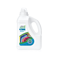 SA8 柔軟仕上げ剤配合 液体洗濯用洗剤 4L