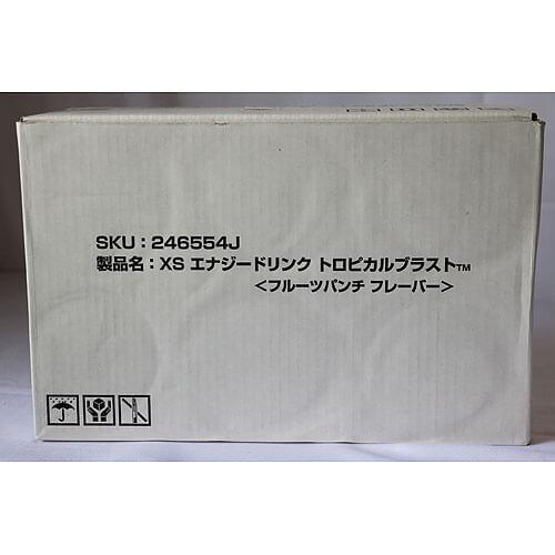 【買取実績】XS エナジードリンク トロピカルブラスト(フルーツパンチフレーバー)